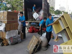 绵阳运帮工货运,搬家,拉货