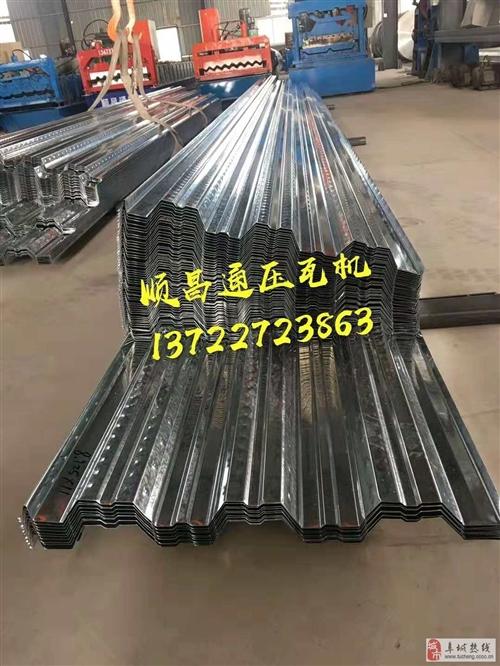 顺昌通专业生产楼承板设备688楼承板压瓦机