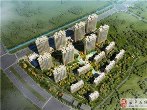 鸿宇•明珠城