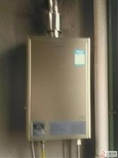 出售9成新万和10L燃气热水器附送安装配