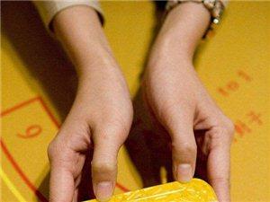 网络赌博被黑不给取款有什么解决办法?