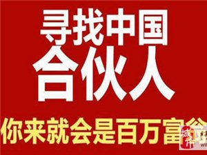 亳州伽星直播總部直播首選