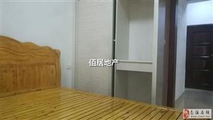 前进花苑(正信路)2室1厅1卫1000元/月