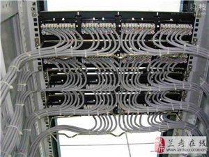 监控,打印机,门禁,网络,电脑,综合布线等