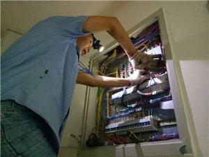 线路漏水厨房电器维修