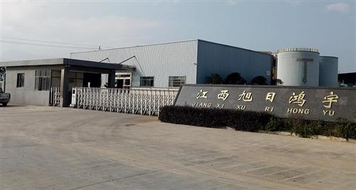 江西旭日鴻宇新材料有限公司