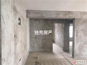 鸿润·龙腾首府新上毛坯3室2厅1卫72万元