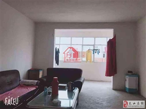 新二高家属院3室2厅1卫55万元