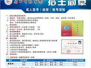 2019年南宁报名函授广西师范学院的数学教育的报名