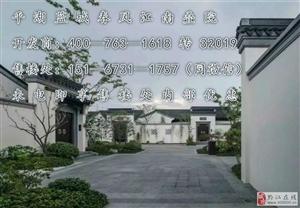 「平湖蓝城春风江南』――「官方网站』「欢迎您!!』