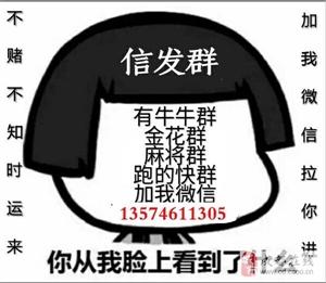 蓝光锦绣城3室1厅1卫200元/月