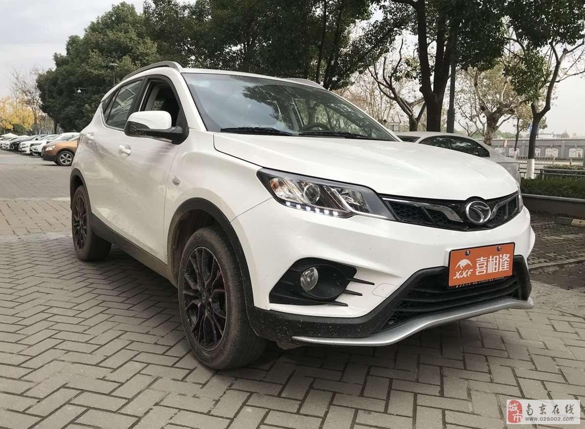 东南DX3现车2018款1.5T自动尊贵型