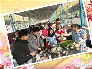 武漢公司團建在農家樂里組織開展那真是別有一番風味