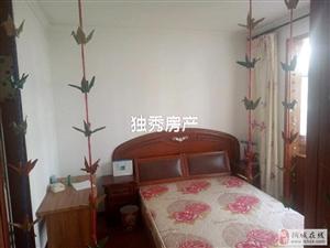 桐乐家园3室2厅1卫58万元