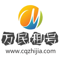 万民租号平台-游戏租号 租号玩上万民租号 万民电竞