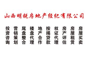 学府街中国银行宿舍2室2厅1卫56万元