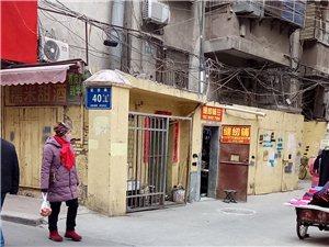 二七區張霞縫紉店改衣服換拉鏈淮北街-民安路40號院