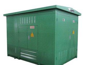 组合式变电站-西安配电柜厂家|陕西德勒电气