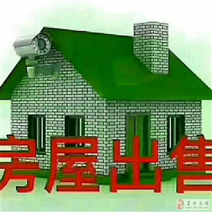 瑞祥・水岸城清水房2室2厅1卫56.8万元