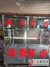 【广元】 卤菜柜子