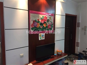 桐乐家园3室5厅1卫53.5万元
