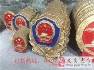辽宁省警徽 厂家2米5新消防徽可预订 厂家直销