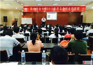 中精商学院系列培训课程