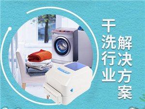 佳博2024V条码打印机智能打印,触摸屏可视化新品