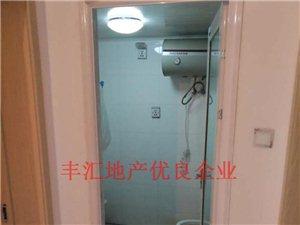 锦秀家园2室2厅1卫750元/月