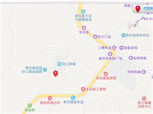 滨江新城新机关幼儿园附近2室1厅1卫出租 458元/月