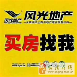 馨河�B舍+家具家��R全+干�粽���+1000元/月