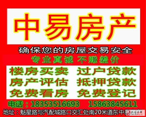 5263龙馨佳苑5楼带阁楼88+88平米实木精装