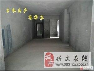 @龙腾锦程楼王,特价!只卖3天!102个方3室2厅2卫39.8万