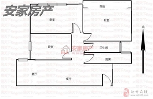 急售精装3室2厅2卫67万元