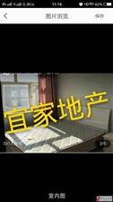 阳光家园2室1厅1卫25.5万元