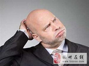 脂溢性脱发的病因有哪些