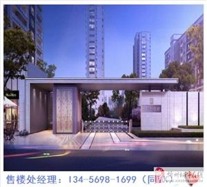 杭州萧山中天卓越风荷锦庭——官方网站——欢迎您