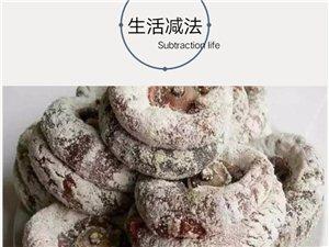 陇南文县贾昌柿饼专卖店