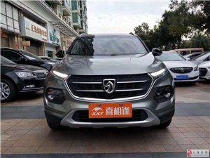 上海低首付提高配置良心SUV宝骏510!十年老店