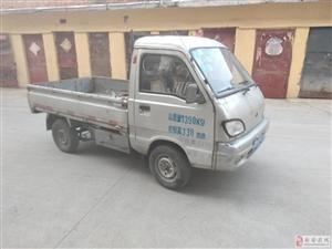 长安单排小货车出售!5500出售!