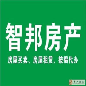 黄杨郡大户型清水跃层5室2厅2卫187平128万