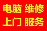 武汉网络布线维修i电脑30分钟快速上门价格实惠