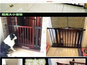 出售樓梯護欄