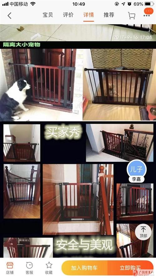 出售楼梯护栏