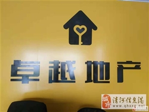 滨江小区复试楼精装修无绑定证满两年首付低