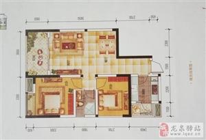 龙泉驿个人精装带家具家电房屋出售