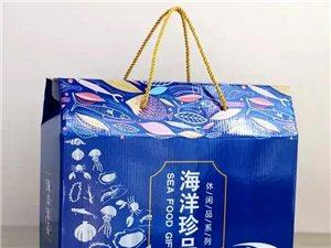 【虎头山生态店】推出腊肉礼品包装,海鲜礼品装,代金券