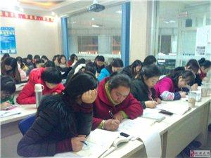 新都新繁初级会计师培训中级会计师培训