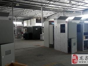 母线槽、配电设备、环网柜、中置柜、箱式变电站出售