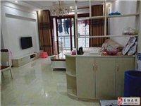 城南华章财富3室2厅2卫89.8万元